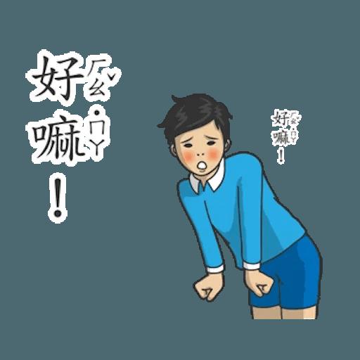 小學課本3 - Sticker 16
