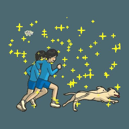 小學課本3 - Sticker 11