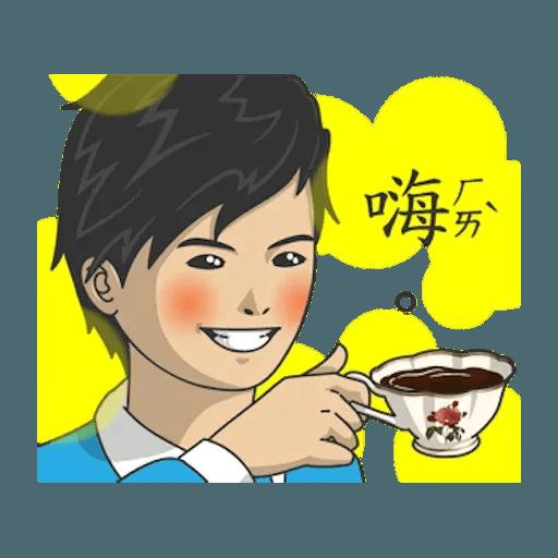 小學課本3 - Sticker 10