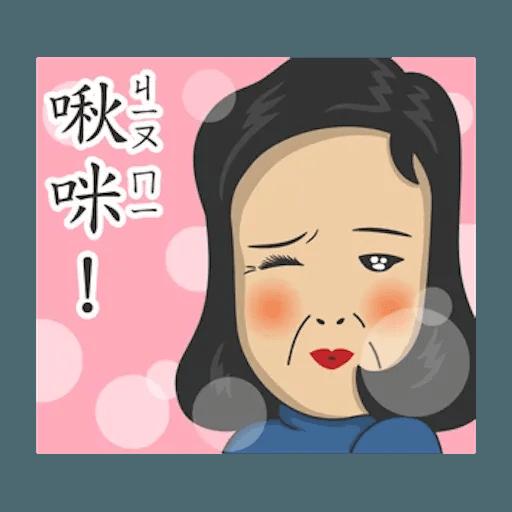 小學課本3 - Sticker 22