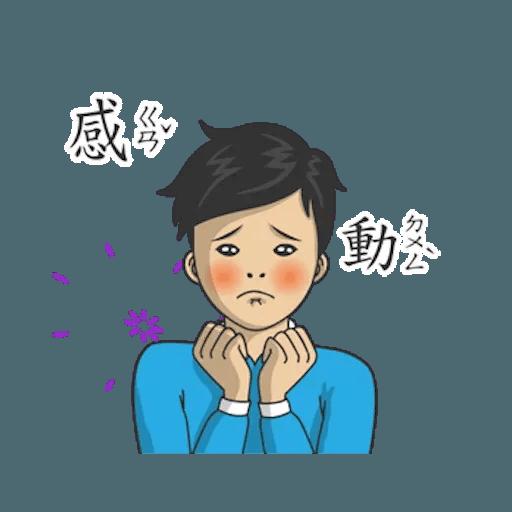 小學課本3 - Sticker 12