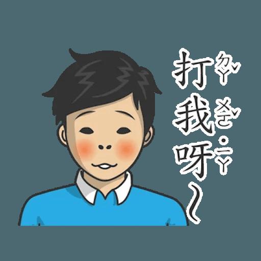 小學課本3 - Sticker 18