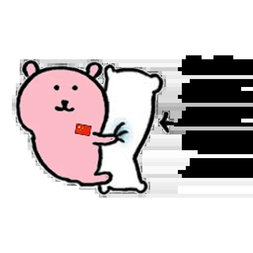 愛國小粉熊 - Sticker 14