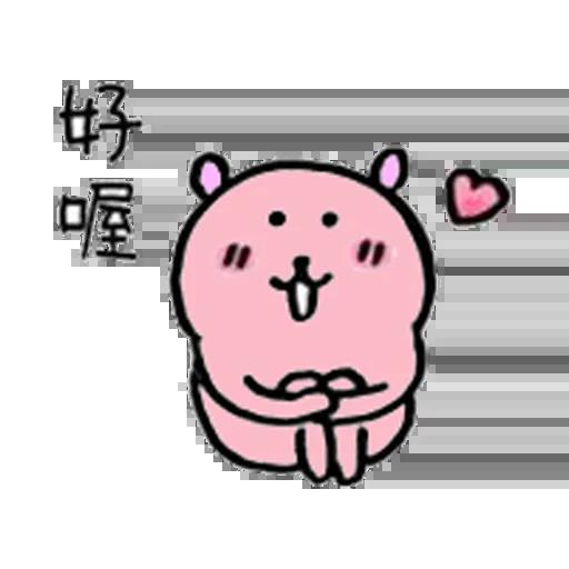 愛國小粉熊 - Sticker 17