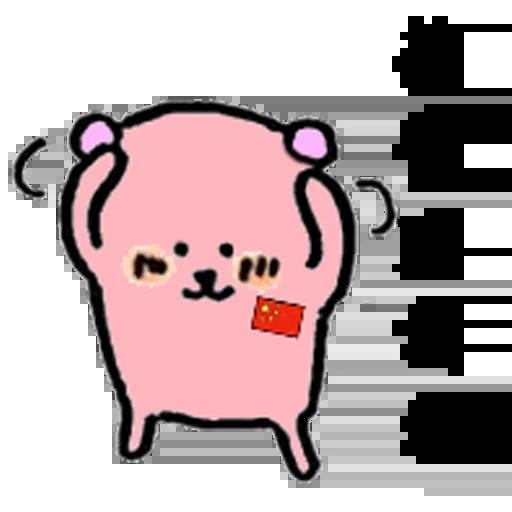 愛國小粉熊 - Sticker 15