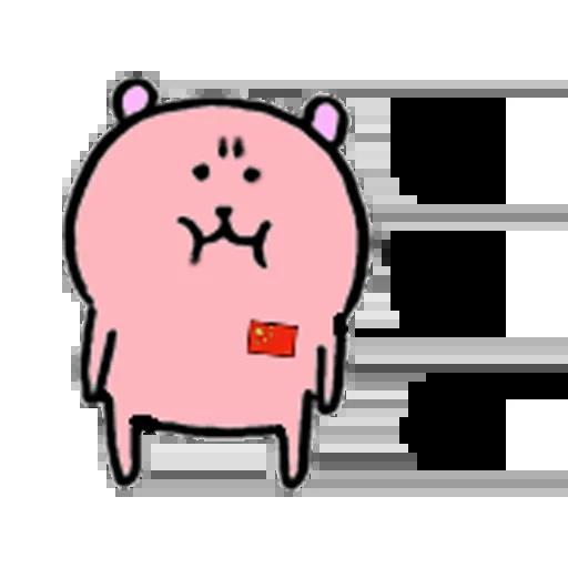 愛國小粉熊 - Sticker 20