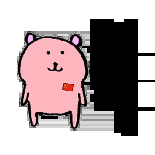 愛國小粉熊 - Sticker 5