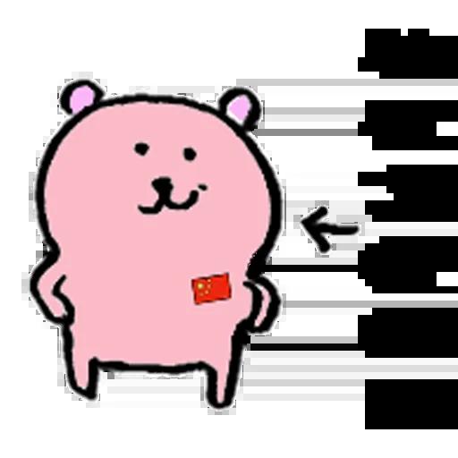 愛國小粉熊 - Sticker 11