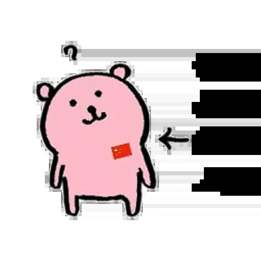 愛國小粉熊 - Sticker 19