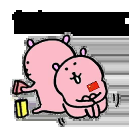 愛國小粉熊 - Sticker 10