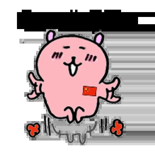 愛國小粉熊 - Sticker 7