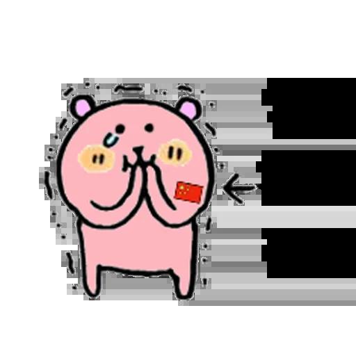 愛國小粉熊 - Sticker 9