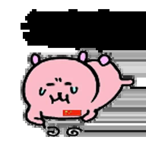 愛國小粉熊 - Sticker 13