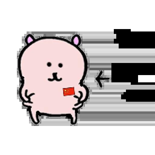 愛國小粉熊 - Sticker 4