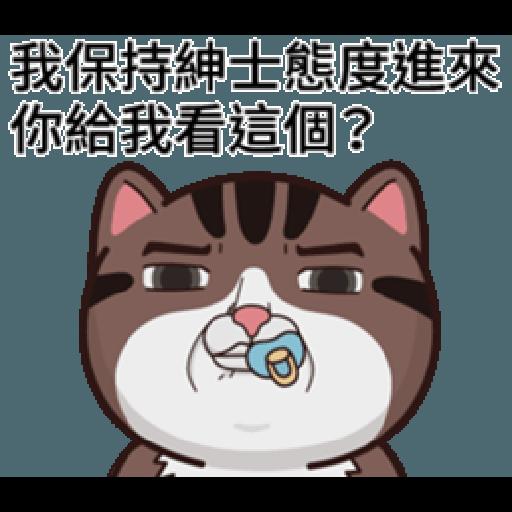 塔仔不正經 part.7 - Sticker 30
