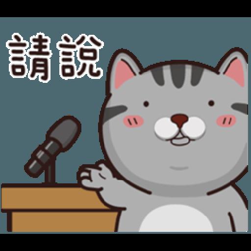 塔仔不正經 part.7 - Sticker 2