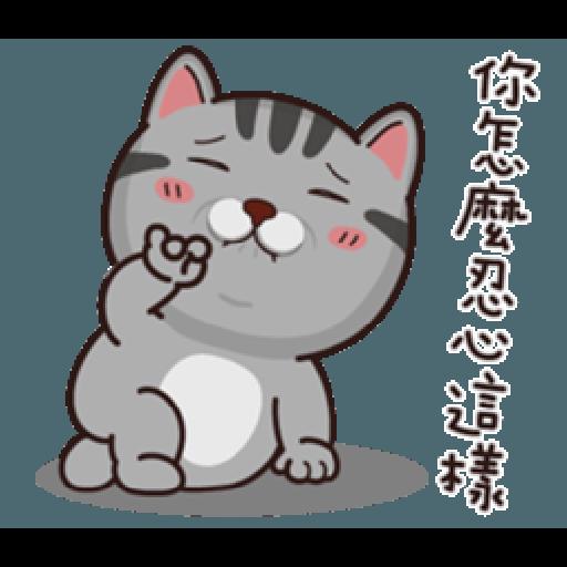 塔仔不正經 part.7 - Sticker 25