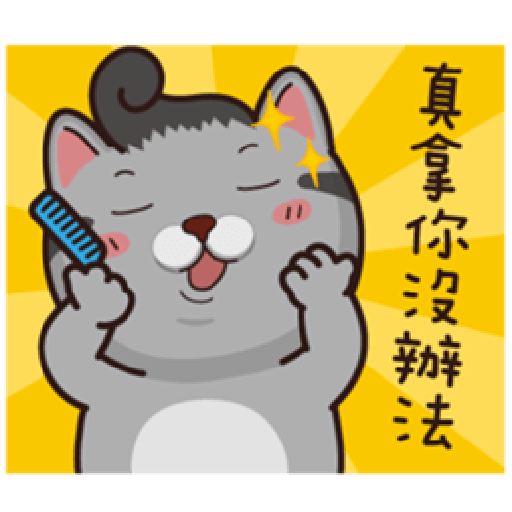 塔仔不正經 part.7 - Sticker 7
