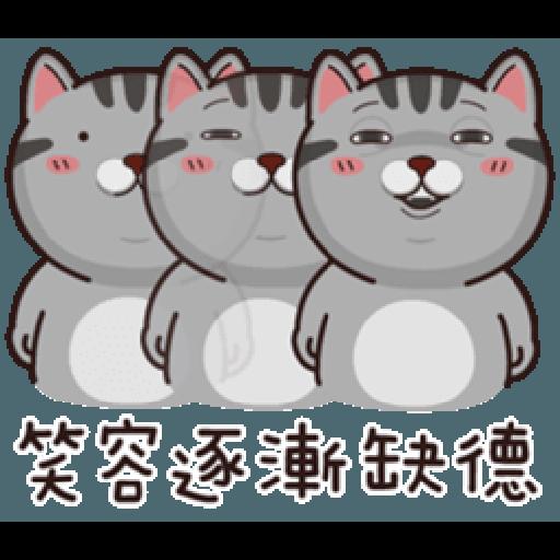 塔仔不正經 part.7 - Sticker 24