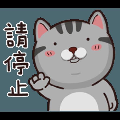 塔仔不正經 part.7 - Sticker 8