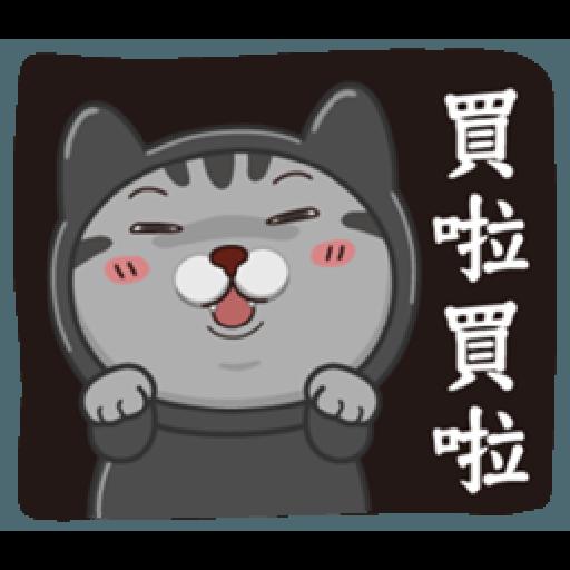 塔仔不正經 part.7 - Sticker 17