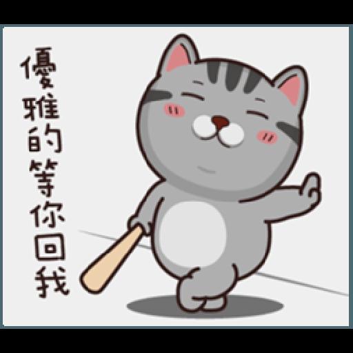 塔仔不正經 part.7 - Sticker 5