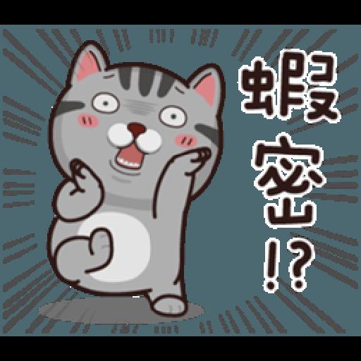 塔仔不正經 part.7 - Sticker 13
