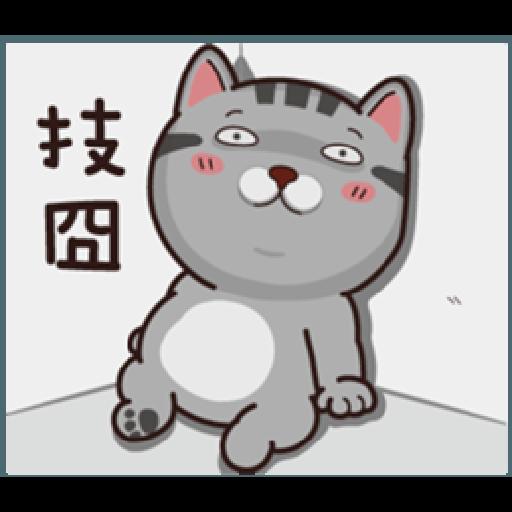 塔仔不正經 part.7 - Sticker 11