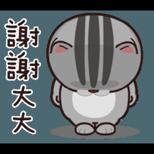 塔仔不正經 part.7 - Sticker 10