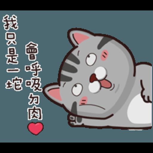 塔仔不正經 part.7 - Sticker 6