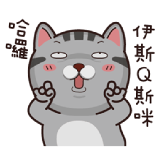 塔仔不正經 part.7 - Sticker 9