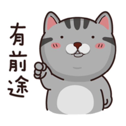 塔仔不正經 part.7 - Sticker 20