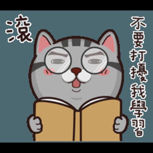 塔仔不正經 part.7 - Sticker 14