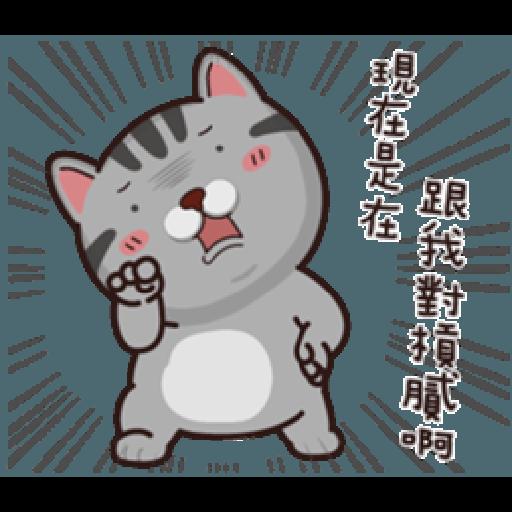 塔仔不正經 part.7 - Sticker 29
