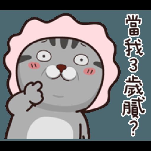 塔仔不正經 part.7 - Sticker 19