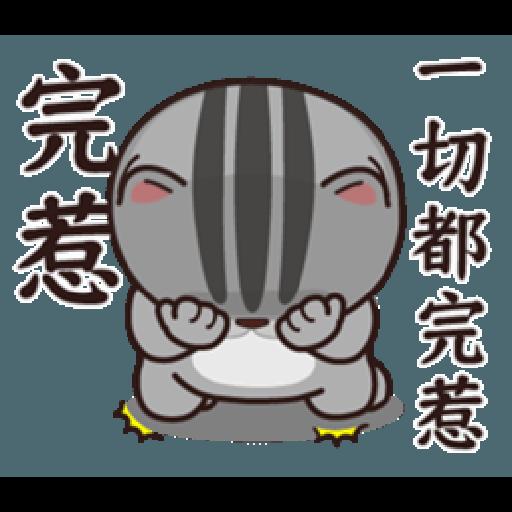 塔仔不正經 part.7 - Sticker 21