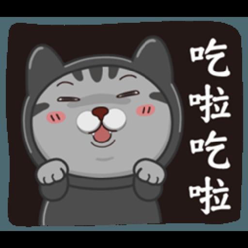塔仔不正經 part.7 - Sticker 15