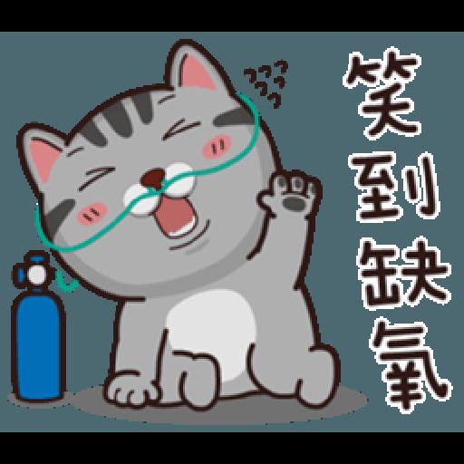 塔仔不正經 part.7 - Sticker 27