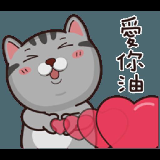 塔仔不正經 part.7 - Sticker 22