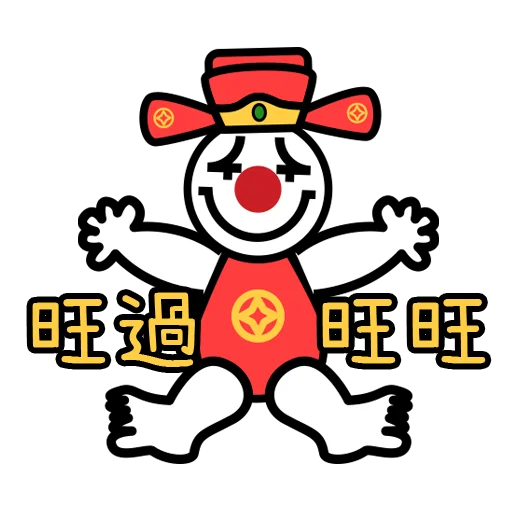hkgolden3 - Sticker 13