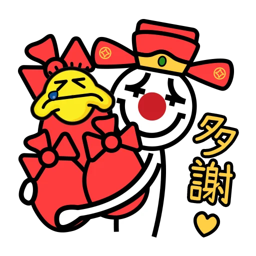 hkgolden3 - Sticker 20