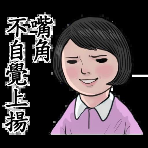 生活週記 - Sticker 7