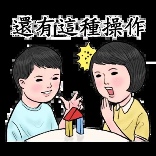 生活週記 - Sticker 3