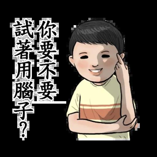 生活週記 - Sticker 15