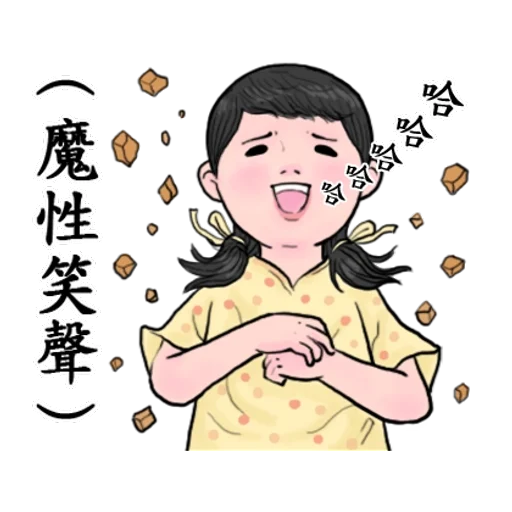 生活週記 - Sticker 9