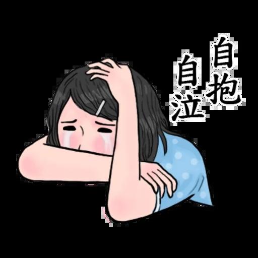 生活週記 - Sticker 25