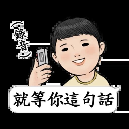 生活週記 - Sticker 24