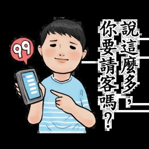生活週記 - Sticker 27