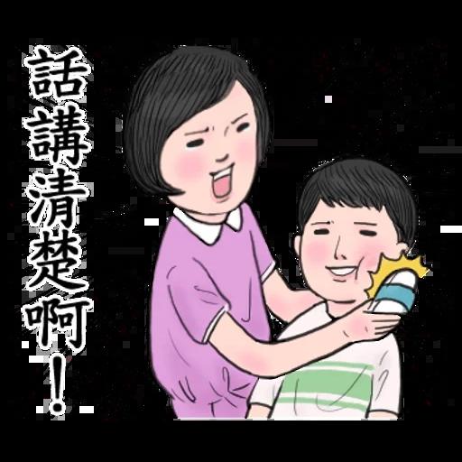生活週記 - Sticker 5