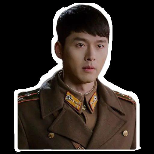 Mr Lee - Sticker 7